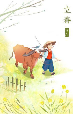beginning of spring concept illustration Foto de archivo - 127959168