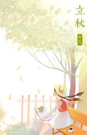 beginning of autumn concept illustration