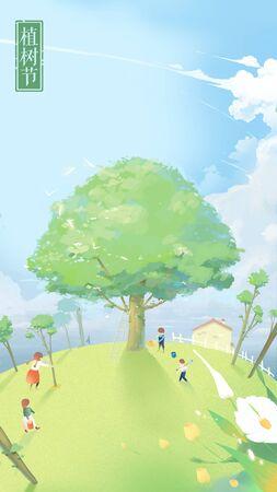 Arbor Day concept illustration