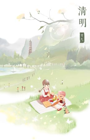 Ching Ming Festival concept illustration