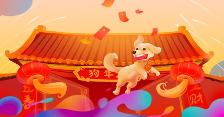 Year of the dog concept illustration Reklamní fotografie