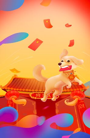 Year of the dog concept illustration Stock Photo
