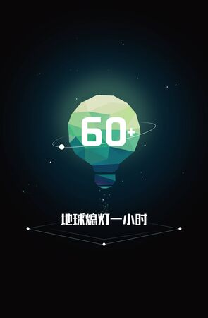 Earth hour concept illustration