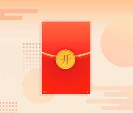 chinese red envelope 스톡 콘텐츠 - 128154665