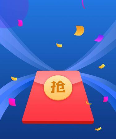 prize winning game 일러스트