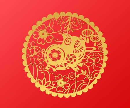 Blessing for the Chinese Year of Pig Illustration