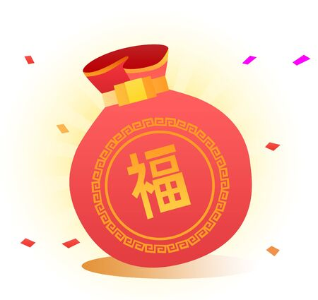 illustration of Chinese lucky bag