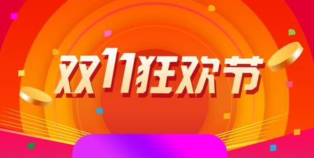 Double 11 online shopping Carnival 矢量图像