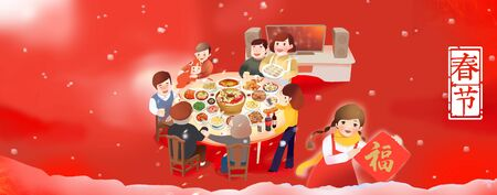 chinese spring festival with reunion dinner