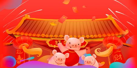 celebrating spring festival - year of the pig