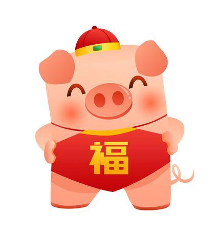 year of the pig Ilustração