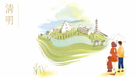 Qingming festival - 24 solar terms concept illustration Banco de Imagens - 128369741