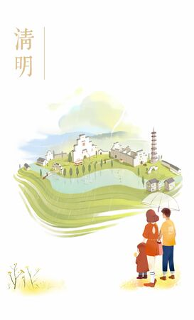 Qingming festival - 24 solar terms concept illustration Banco de Imagens - 128369777