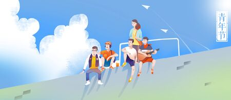 concept image of Youth festival Banco de Imagens