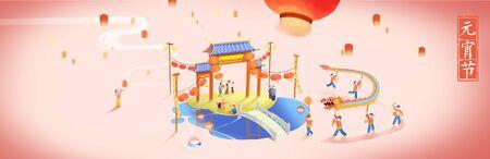 illustration of Lantern Festival