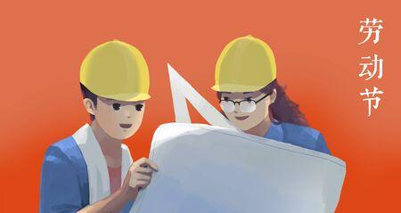 Labor day concept illustration
