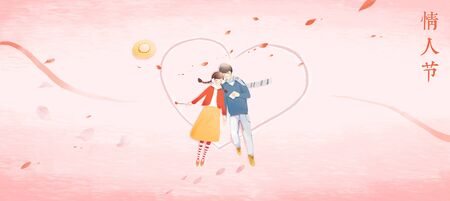romantic couple with love shape - concept image of Valentines Day Banco de Imagens