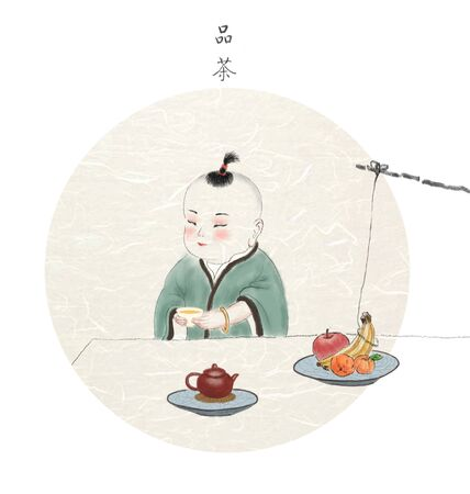 Tea ceremony illustration Stock Photo