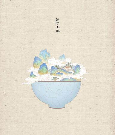 Chinese painting - Abstract landscape in bowl
