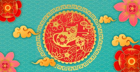 Chinese new year 2020 Zodiac sign with gold rat paper cut Ilustração