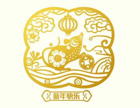 Chinese new year 2020, year of the rat 向量圖像