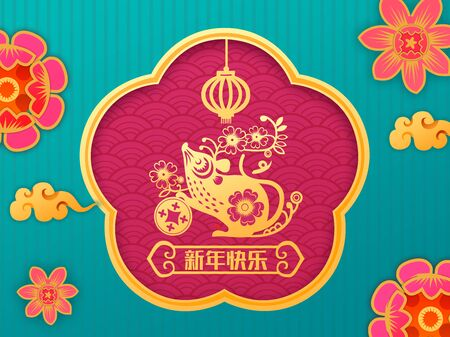 Year of the rat and flower. Spring festival illustration Ilustração