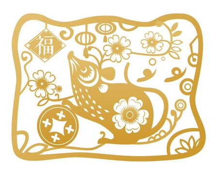 Year of the rat. Golden paper cut Chinese rat zodiac