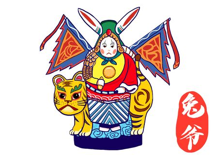 Chinese Rabbit God illustration Stock Photo