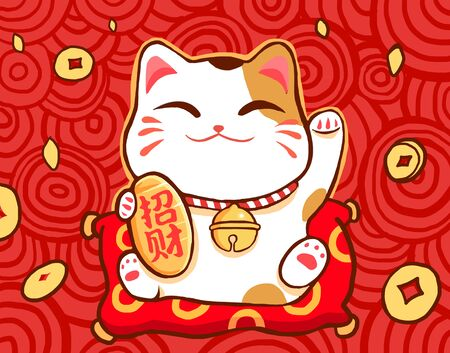 Mascot of Lucky Cat