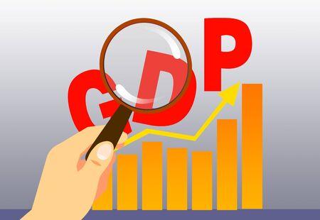 GDP concept illustration Banco de Imagens - 130642618