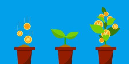 Securities plants icon Vectores