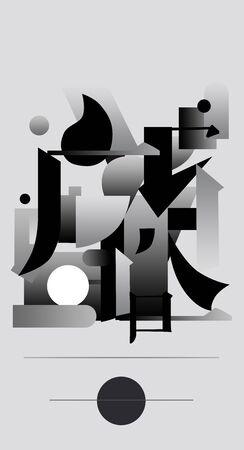 Illustration of calligraphy Foto de archivo - 145378490
