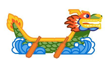 Dragon Boat Stock Illustratie