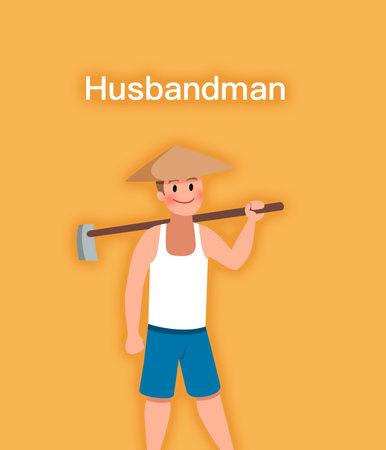 Illustration of husbandman Фото со стока - 161616582