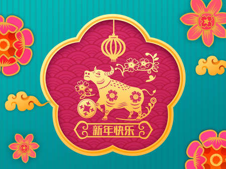 Year of the Ox, happy chinese new year 写真素材