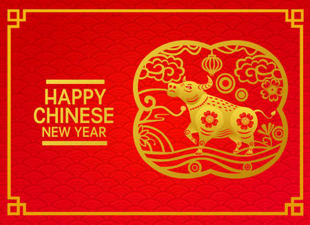 Year of the Ox Stock Photo