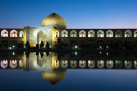 Naqsh-e Jahan Square known as Imam Square one of UNESCOs World Heritage Sites locate in Isfahan or Esfahan in Iran