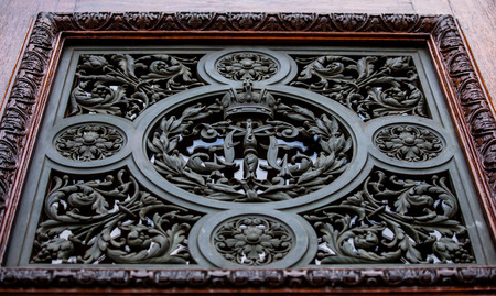 ornated: Fragment of ornated doors (Museum of Art History) Stock Photo