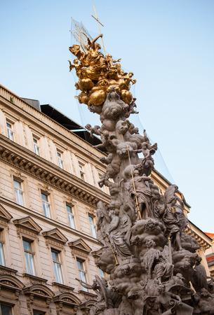 plaga: Columna de peste en la calle Graben, Viena, Austria