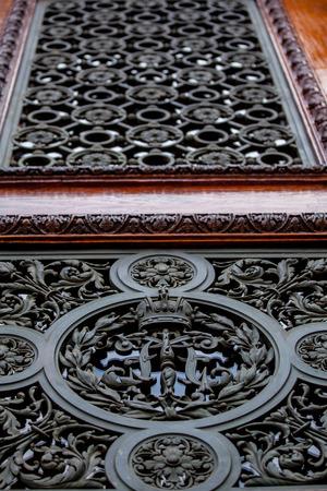 ornated: Frammento di porte ornato Museo di Storia dell'Arte