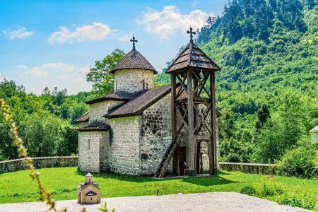 Dobrilovina monastery in Montenegro Standard-Bild
