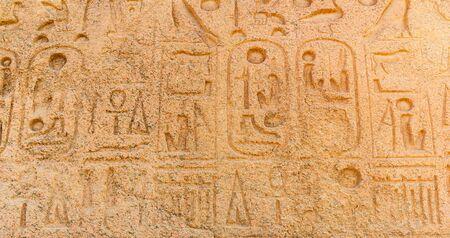 Hyerogliphs on the wall Imagens
