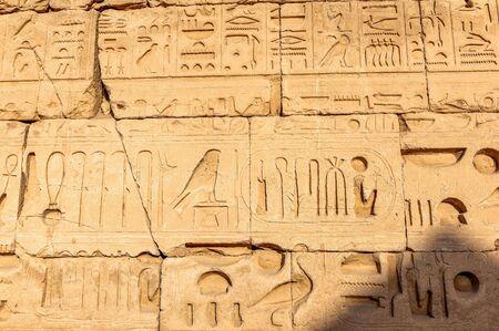 Wall with egyptian hyerogliphs