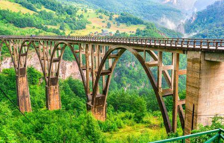 Djurdjevica Bridge in Montenegro