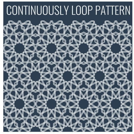 tessellation: Ornamental seamless loop arabic or islamic geometric pattern tiles. Tessellation dark background with white lines