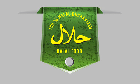 sleek: Vector Halal Products Certified Seal sign with sleek web ribbon banner tag or bookmark