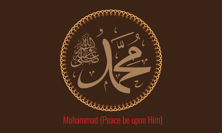 Vector of arabic calligraphy name of Prophet - Salawat supplication phrase translated as God bless Muhammad