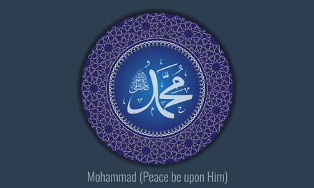translated: Vector of arabic calligraphy name of Prophet - Salawat supplication phrase translated as God bless Muhammad. Circle geometrical ornament, motif