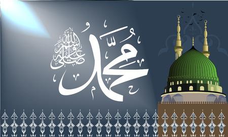 Vector de la caligrafía árabe nombre del profeta - frase súplica Salawat traducida como Dios bendice a Muhammad. Edificio de la mezquita Medina. Foto de archivo - 53512720