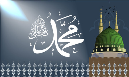 Vector of arabic calligraphy name of Prophet - Salawat supplication phrase translated as God bless Muhammad. Building of Madinah mosque. Illustration